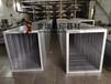 絲印鋁網框制版鋁網框跑臺印花鋁框