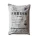 襄陽廠家國標片堿養殖消毒日化產品成產用燒堿