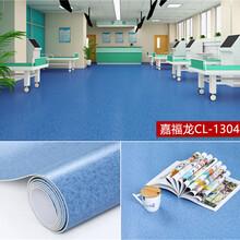 無塵車間PVC塑膠地板商用卷材2.0厚密實底廠家批發圖片