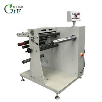 小型分切机分条机可定制褶皱滤袋分条机熔喷布切条机