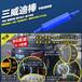 汽車節油器增力發動機降噪節油器通用型