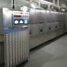 化工材料微波烘干机