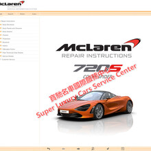McLaren邁凱倫720S&570S維修手冊電路圖零配件目錄用戶手冊圖片