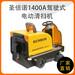 掃地車1400A電動掃地機