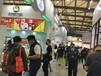 2021浙江印刷包裝工業博覽會