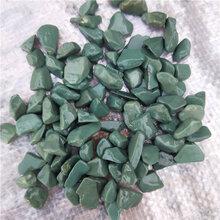 厂东森游戏主管供应5-8mm透水胶粘石绿色石米水洗绿石子批发图片