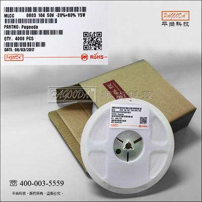 贴片高压陶瓷电容1210