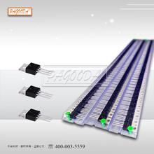 供應場效應三極管,適用于電動車控制器圖片