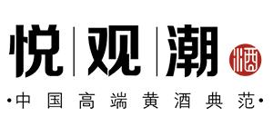 深圳大悦酒业有限公司