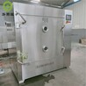 醫藥化工干燥設備