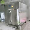 脉动真空干燥箱脉冲式真空干燥设备高温灭菌脉动真空干燥箱