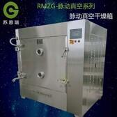 湖南脉动式真空干燥箱-气氛保护真空干燥箱厂家