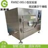 试验室防爆烘箱-智能微波干燥箱-低温微波必威电竞在线