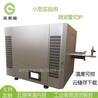 苏州微波真空装置,微波高温管式炉厂家