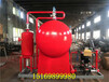 鍋爐冷凝水回收裝置對于疏水閥選型的要求