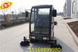 小型2.0米電動掃地車設備及使用優勢