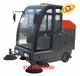 小型1.9米五刷3輪室內室外電動掃地車
