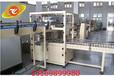 全自動裝箱封箱生產線是實現生產包裝標準化的選擇