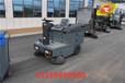 小型1.4米3刷3輪工廠物業用電動掃地車