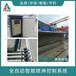 8路梁場噴淋系統箱梁噴淋養護機安裝