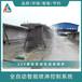 公路噴淋養護系統橋梁養護噴淋噴頭廠家