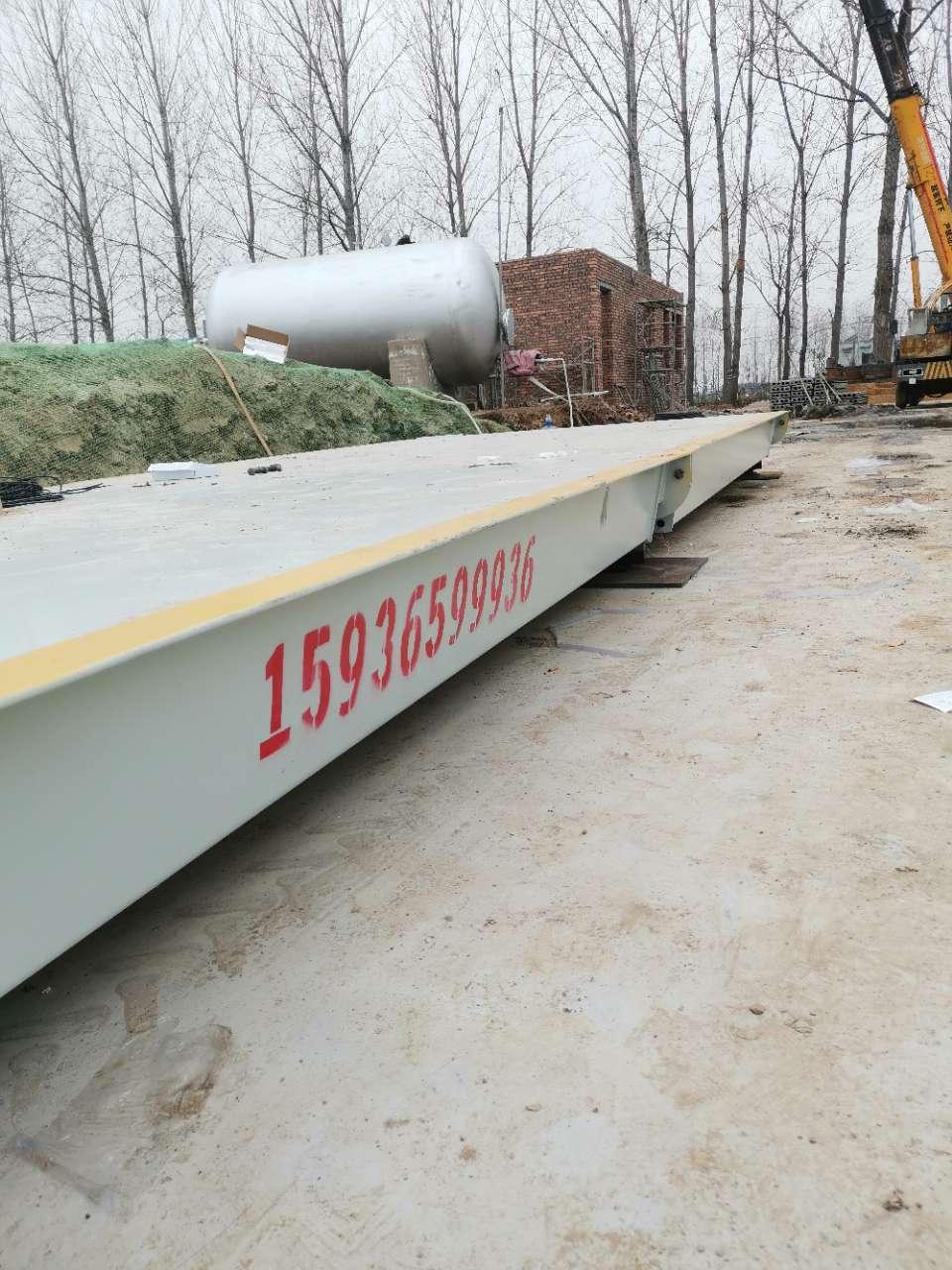 扶沟地磅厂家供应批发地磅价格优惠定做1-200吨地磅