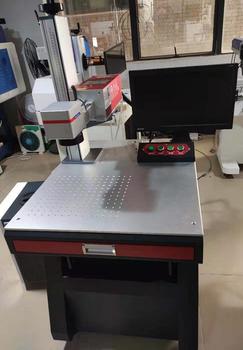 紫外激光打標機UV激光鐳雕機