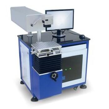 東莞智碩包裝盒激光打碼機co2鐳雕機