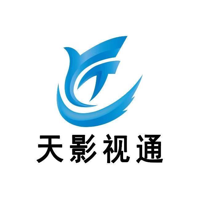 北京天影視通科技有限公司