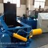 供应废金属打包机,钢材打包机,铝丝打包机,铝材打包机
