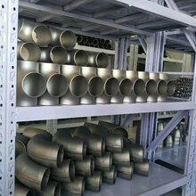 供应优质纯钛反应釜,钛合金反应釜,锆材反应釜图片