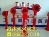 福建省宁德市MPS150-80×2-1.6不锈钢泡沫消火栓执行标准