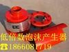福建省宁德市PC4、PC16泡沫产生器厂商出售