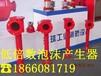 福建省漳州市横式泡沫产生器批发价