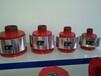 杭州市環球消防泡沫產生器指導報價