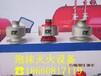 西藏自治区拉萨市PCL16泡沫产生器导流板生产厂家
