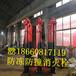 衡阳市环球消防SSFT150/65-1.6防冻防撞室外地上消火栓供应商