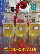 遼寧錦州市環球消防灌裝泡沫滅火藥劑調價信息圖片