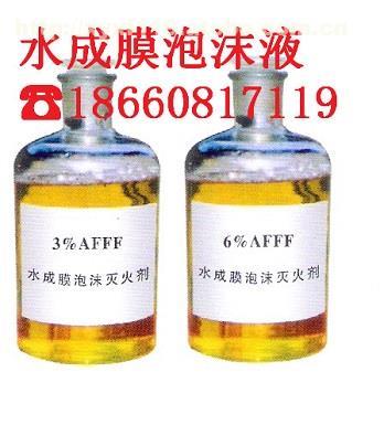 宁夏吴忠市环球消防S6%普通泡沫液批发商