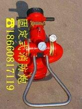 安康PS60消防水炮设计规范图片