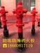 山東棗莊防撞調壓室外地上栓SSKF150/65-1.6消火栓圖片標志