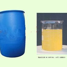 寧夏銀川抗溶泡沫液S/AR消防泡沫液批發灌裝圖片