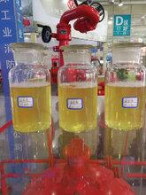 河北安平S6%消防泡沫滅火劑生產廠家圖片