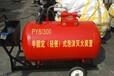 新疆石河子輕便式泡沫滅火車PY4/300直銷推薦