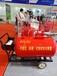 河北裕華區PY8/700移動式泡沫滅火裝置量大從優,推車式泡沫滅火裝置