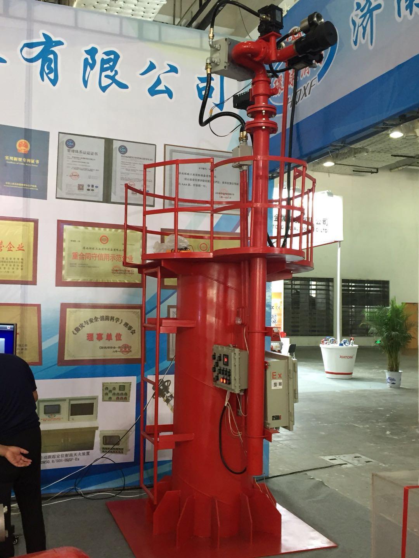新疆克孜勒苏ZDMS智能消防炮ZDMS0.8/60S-EX-RS-01厂家指导价