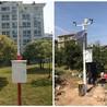 简易型校园自动气象站,校园自动气象站价格