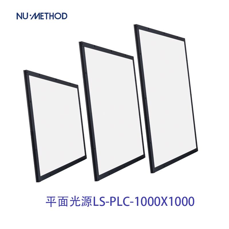 杭州利帅机器视觉厂家手机摄像头模组LED大平面检测光源