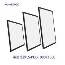 杭州利帥機器視覺廠家手機攝像頭模組LED大平面檢測光源