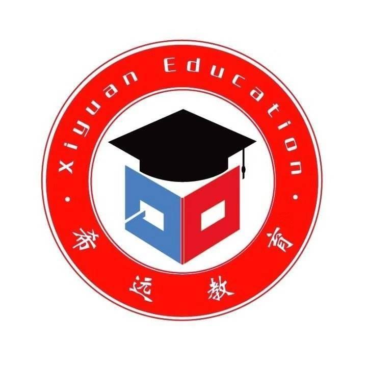 昆明市五華區希遠素質教育培訓學校有限公司